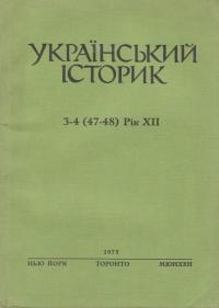 book-3222