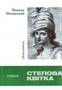book-3226