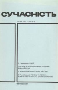 book-3230