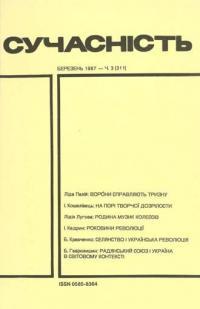book-3231