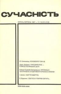 book-3235