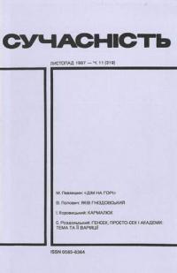 book-3238