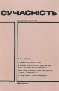 book-3239