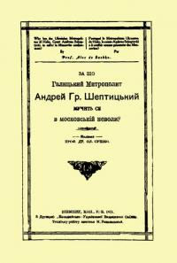 book-3243