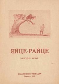 book-3246
