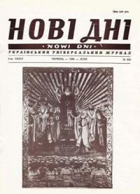book-3248