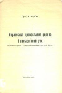book-325