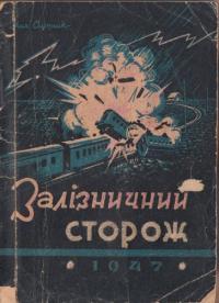 book-3250