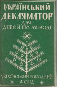 book-3251