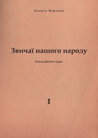book-3254