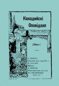 book-3256