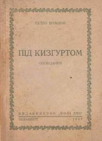 book-3257