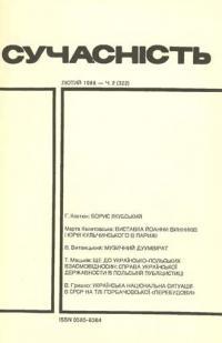book-3259