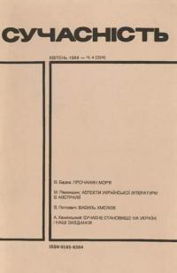 book-3261