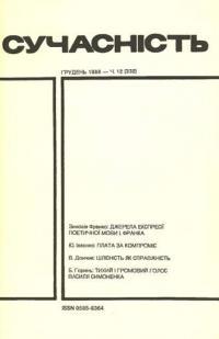 book-3268