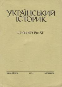 book-3269