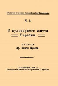 book-327