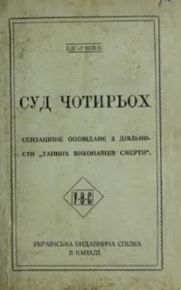 book-3270