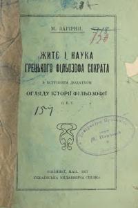 book-3274