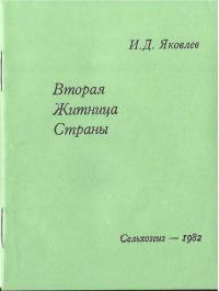 book-3280