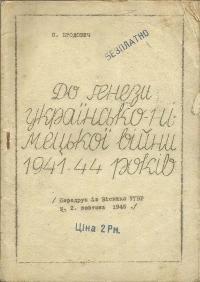 book-3281