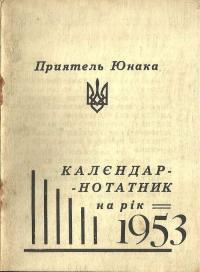 book-3286