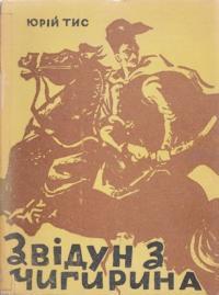 book-3288
