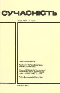 book-3290