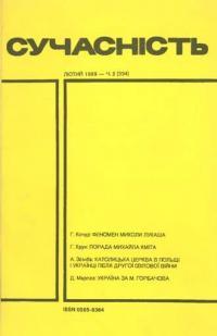 book-3291