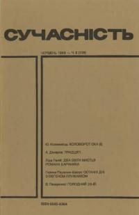 book-3295