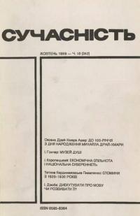 book-3298