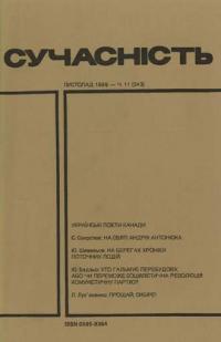 book-3299