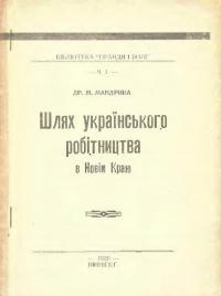 book-33