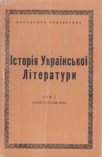 book-3301
