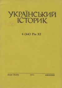 book-3302