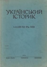 book-3303