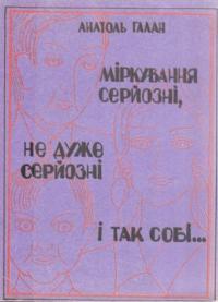 book-3304