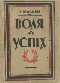 book-3305