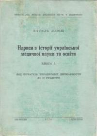 book-3306