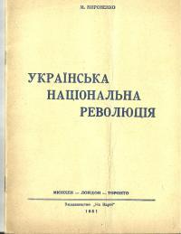 book-3308