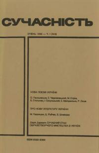 book-3309