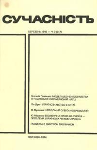 book-3311