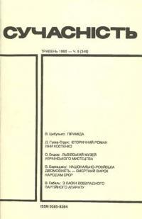 book-3313