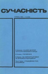 book-3314