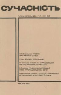 book-3315