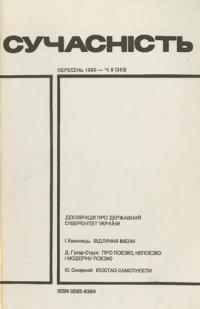 book-3316
