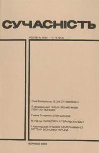 book-3317