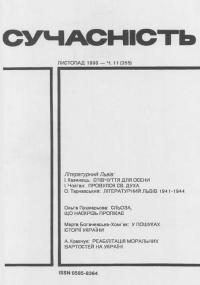 book-3318