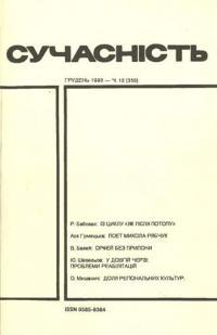 book-3319