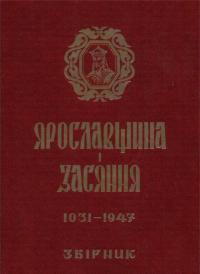 book-3321